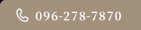 096-278-7870